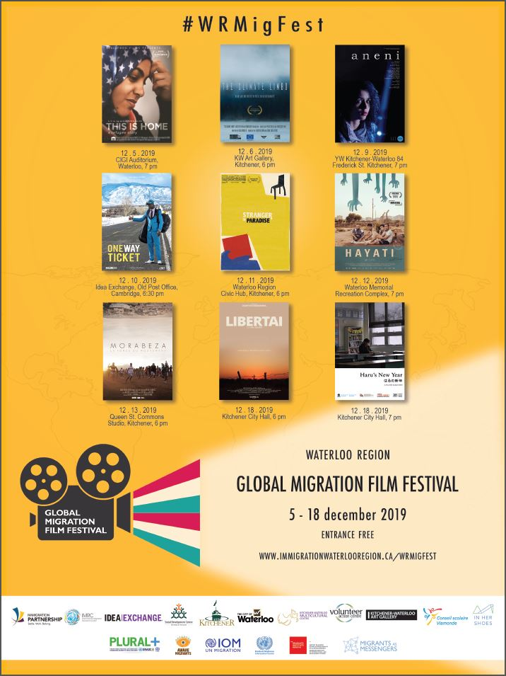 December Film Fest